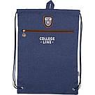 Сумка для обуви с карманом Kite College line K18-601M-15, фото 2