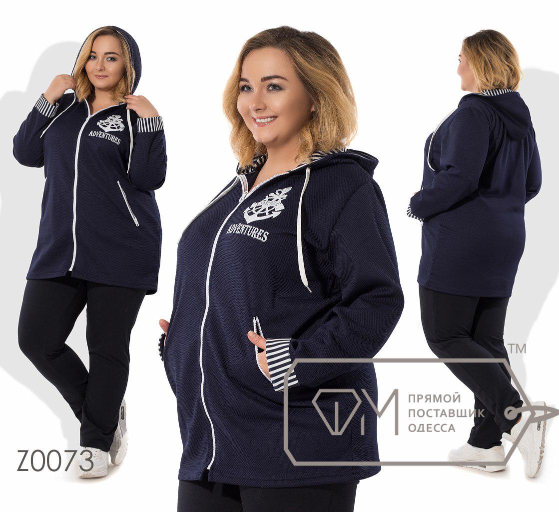 Модный спортивный женский костюм больших размеров 56-62 размер - Стильный  бум в Киеве fb0fefcd8aa