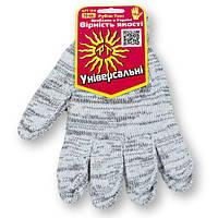 Робочі рукавички, стрейч. 10кл. (104) сірі