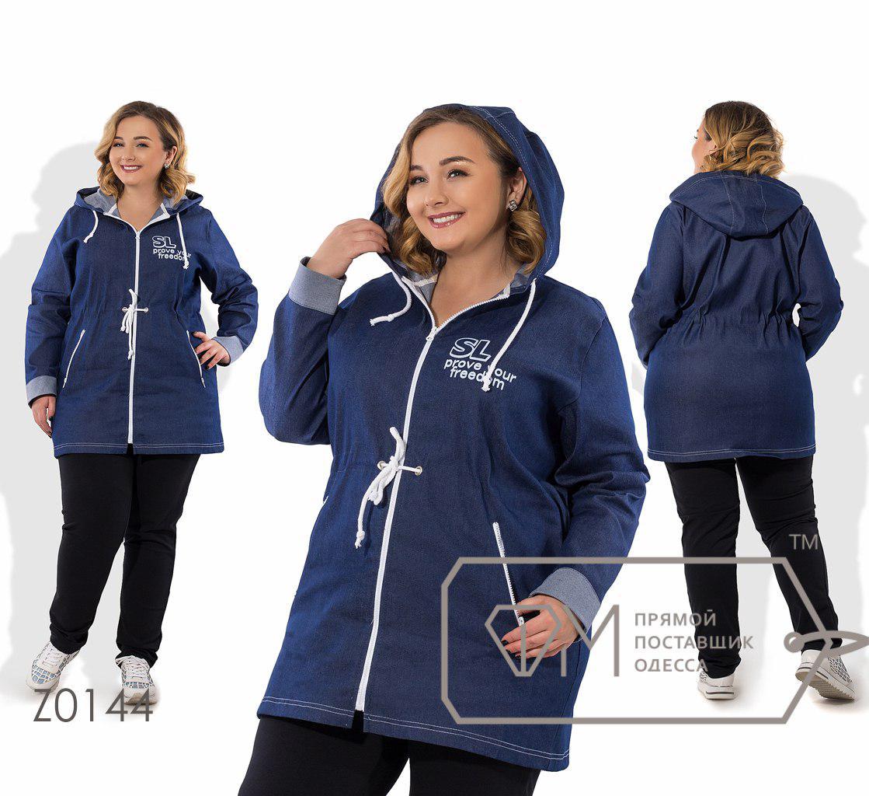 Женский спортивный костюм с удлинённой джинсовой курткой больших размеров 56 -62 размер - Стильный бум 19032bb74ad