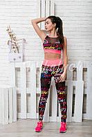 Женский спортивный костюм для фитнеса из трикотажа