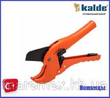 Ножницы для резки труб (16-42) - Kalde