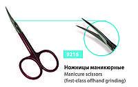 Ножиці для кутикул SPL 9216 блістер