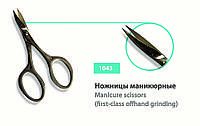 Ножницы для ногтей SPL 1043 блистер