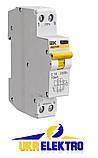 Автоматические выключатели дифференциального тока АВДТ32, фото 2