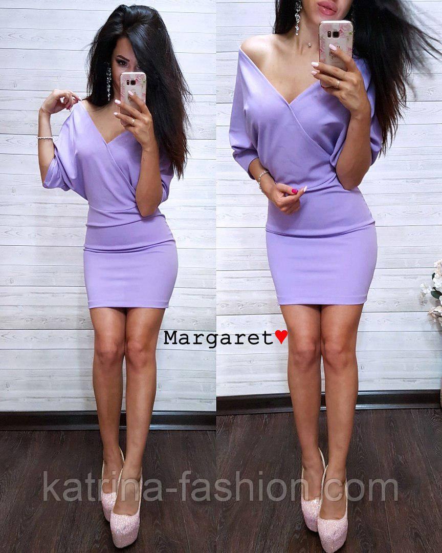 """Женское стильное платье """"Летучая мышь"""" (2 цвета)"""