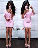"""Женское стильное платье """"Летучая мышь"""" (2 цвета), фото 4"""