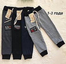 Модные спортивные брюки для мальчиков штаны