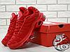 Мужские кроссовки реплика Nike Air Max Tn Plus TXT Pepper Red 647315-616, фото 5