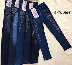 Бесшовные детские лосины с стразами под джинс