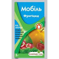 Мобиль 3 г ( аналог Хорус) защита растений от болезней оригинал качество