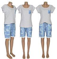 New! Женские летние костюмы с бриджами Jeans фуликра ТМ УКРТРИКОТАЖ!