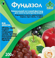 Фундазол 200 г защита растений от болезней оригинал качество