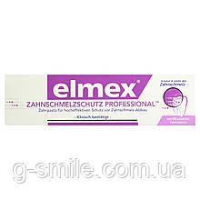 Зубная паста Elmex ZAHNSCHMELZSCHUTZ PROFESSIONAL, 75 мл