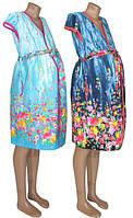 New! Легкие хлопковые халаты для будущих мам серии Vesna ТМ УКРТРИКОТАЖ!
