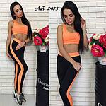 Женский костюм для фитнеса, фото 3