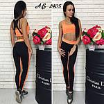 Женский костюм для фитнеса, фото 4
