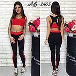 Женский костюм для фитнеса, фото 6