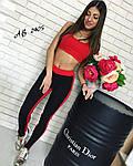 Женский костюм для фитнеса, фото 5