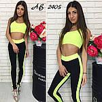 Женский костюм для фитнеса, фото 8