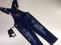 Стильный джинсовый комбинезон в ассортименте