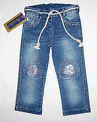 Детские джинсы оптом от производителя 2,3,4,5 лет