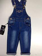 Детский джинсовый комбинезон оптом и в розницу в ассортименте