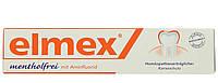 Зубная паста без ментола Elmex Mentholfrei, 75 мл