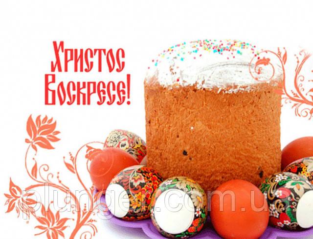 """Вафельная картинка для торта """"С праздником Пасхи"""", (лист А4)"""