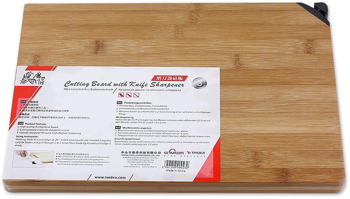 Разделочная доска с точилкой 0923 T MHR /99-6