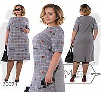Стильное женское платье в деловом стиле с 56 по 62 размер