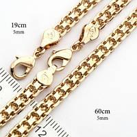 Набор Xuping.Цепь+браслет. Плетение Бисмарк. Золото (покрытие) 750 пробы. 60 мм х 5 мм