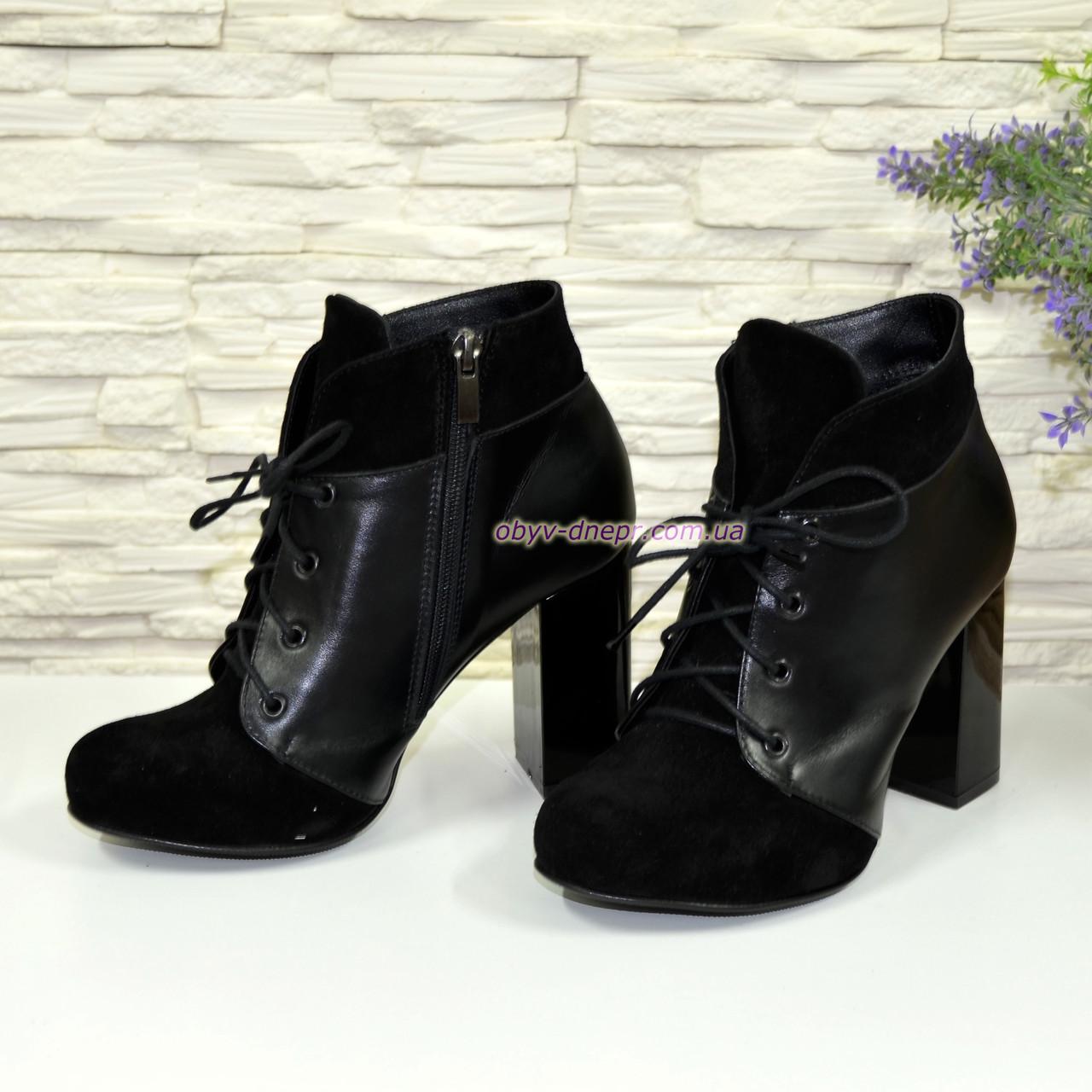 01685cd272c5 Ботинки зимние женские на устойчивом каблуке, натуральная кожа и замша. 38  размер