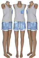 New! Молодежный спортивный костюм с шортами Jeans фуликра ТМ УКРТРИКОТАЖ!