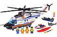 Конструктор Bela 10754 City Сверхмощный спасательный вертолет 439 дет (аналог LEGO City 60166), фото 2
