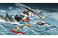 Конструктор Bela 10754 City Сверхмощный спасательный вертолет 439 дет (аналог LEGO City 60166), фото 7