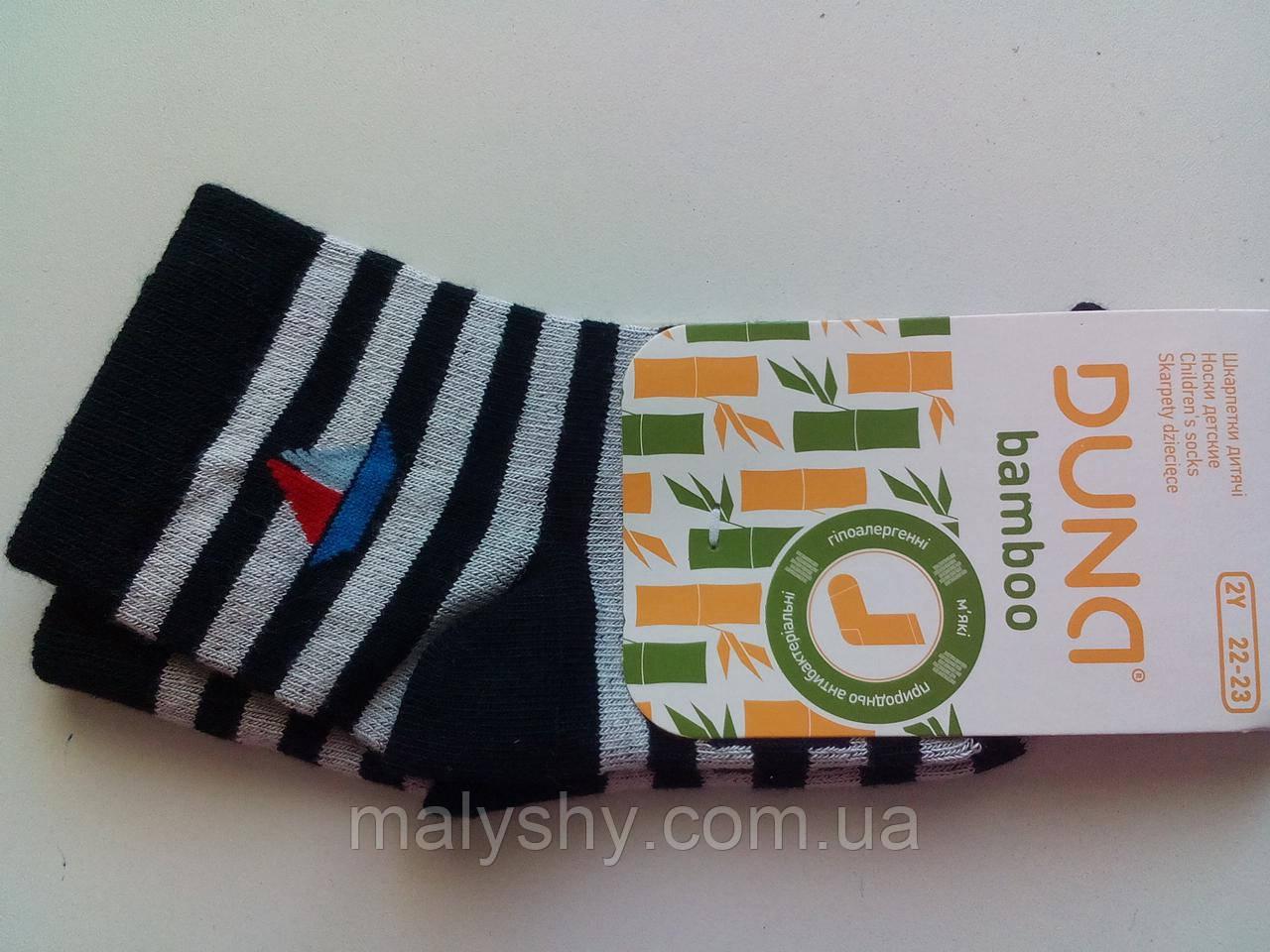 Детские носки демисезонные - Дюна р.14-16 (шкарпетки дитячі) 416-1506-темно-синий