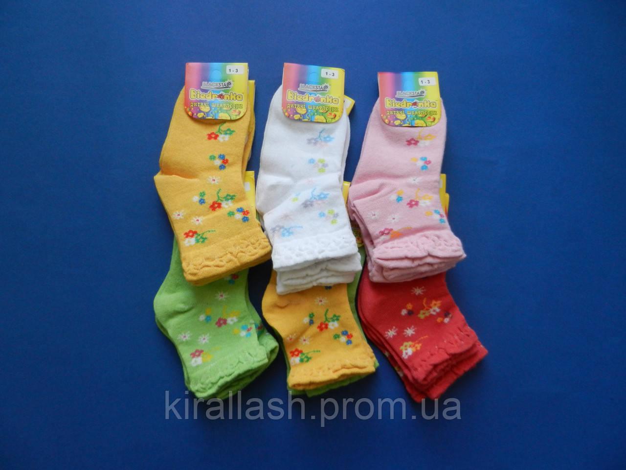 """Носки (1-3 года) хлопок для девочек """"Biedronka"""" с рисунком  Украина"""