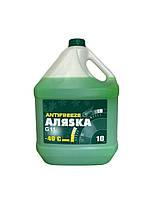 Антифриз Аляска зеленый G11, -40 С, 10 литров