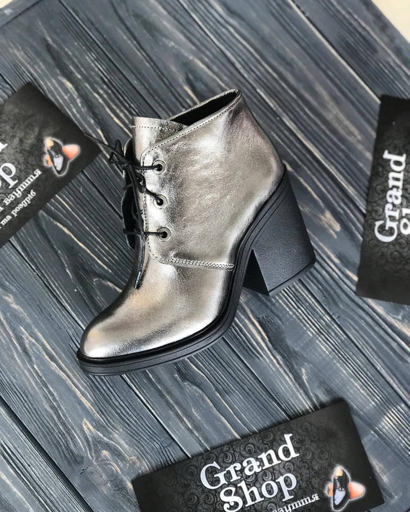 Демисезонные ботинки женские из натуральной кожи