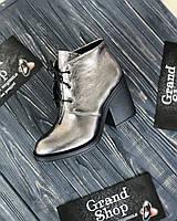 Демисезонные ботинки женские из натуральной кожи,ботинки женские весна