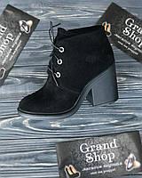 Демисезонные ботинки женские из натуральной замши,ботинки женские весна