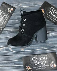 Демисезонные ботинки женские из натуральной замши