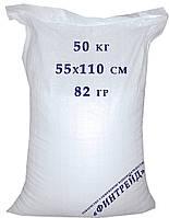 Мешок полипропиленовый  55*110 82 гр. 50 кг