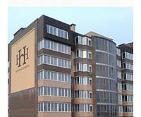 3 комнатная квартира 117 метров улица Софиевская