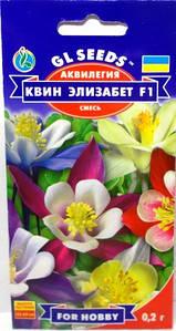 Аквілегія Квін Елізабет 0,2г (GL seeds)