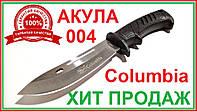 """Нож охотничий Columbia """"Акула"""" тактический для охоты рыбалки разделки литая рукоять Р004 Н-60 в чехле 27,5Х3,8"""