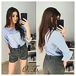 Женская блуза и замшевые шорты (в продаже отдельно), фото 2