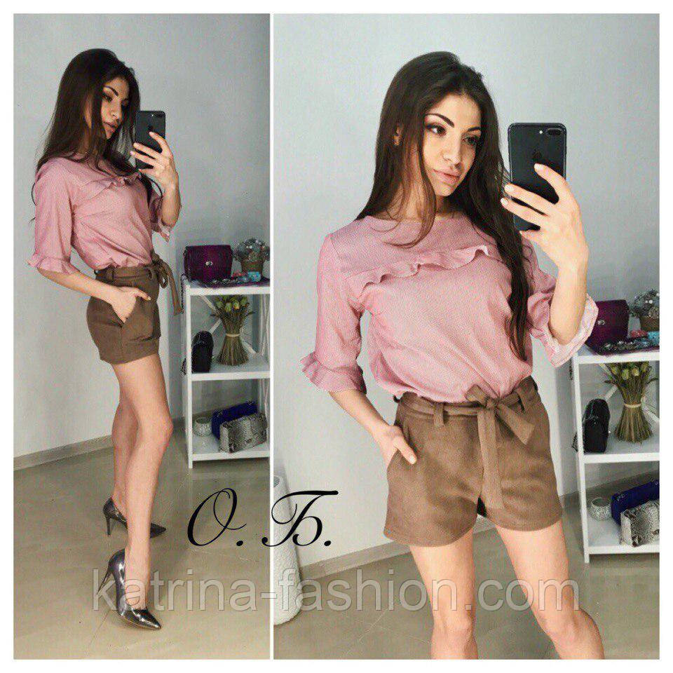 Женская блуза и замшевые шорты (в продаже отдельно)