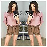Женская блуза и замшевые шорты (в продаже отдельно), фото 3